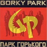 220px-gorky_park_-_gorky_park_album_cover